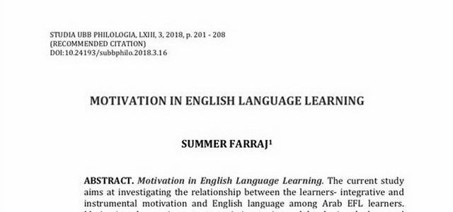 ברכות לסמר פרג' סטודנטית לתואר שלישי על פרסום המאמר